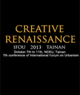 7th_international_conference