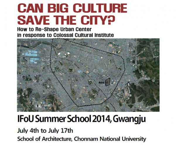 IFoU_poster_2-700