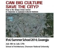 IFoU_poster_2 copy