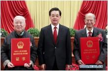 ifou-new-award